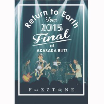FoZZtone_DVD
