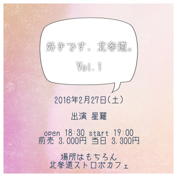 写真 2016-01-17 20 59 17