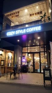 Cozy style coffee写真